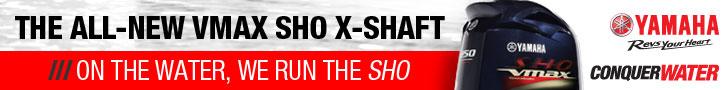 Yamaha THE ALL-NEW VMAX SHO X-SHAFT
